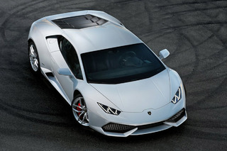 Pro Tip: Don't Try Buying a Lamborghini With $148K in Laundered Cash