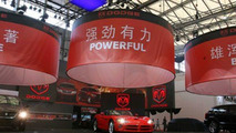 Dodge Enters China With a Bold and Powerful Statement