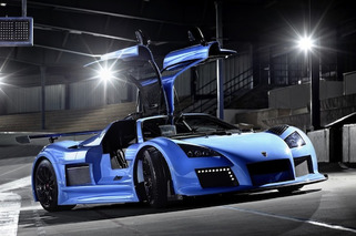Gumpert is Officially Dead