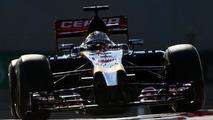 Vergne announces Toro Rosso exit