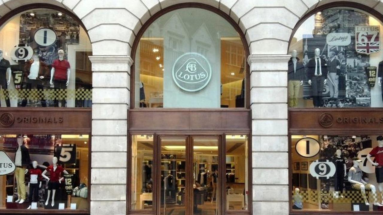 Lotus store in London