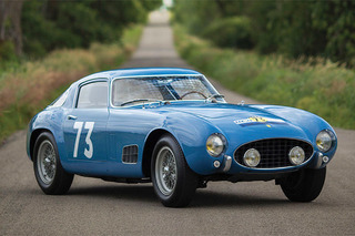 This is What a $13 Million Ferrari Looks Like