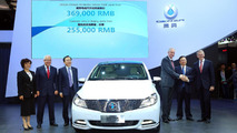 Mercedes & BYD unveil the Denza electric vehicle at Auto China