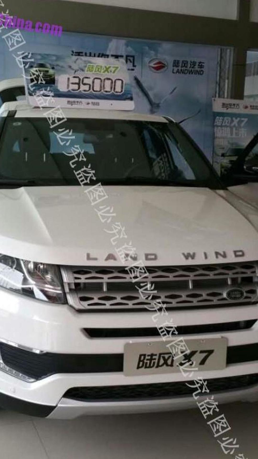 Landwind dealers now selling aftermarket Evoque-like grille and badges for X7