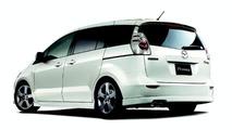 Mazda Premacy Bright Stylish Special Edition