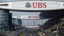 2014 to be last season for F1 sponsor UBS