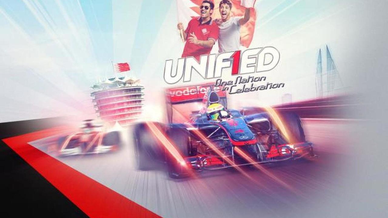 Bahrain Grand Prix 2012 Unified promo poster, 1280, 02.04.2012