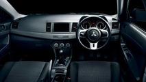 Mitsubishi Lancer EVO X GSR Premium Edition Released in Japan