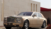 Rolls Royce Phantom Coupe Shaheen and Baynunah bespoke editions