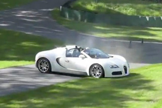 Video: How NOT to Drive Your Bugatti Veyron