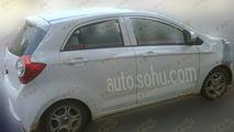 Brilliance's new city car to receive 'CaCa' moniker - report
