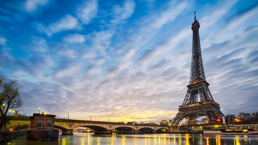 Paris Motor Show