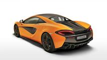 McLaren 570S Coupe