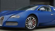 Bugatti Bleu Centenaire Official Details and Photos Released