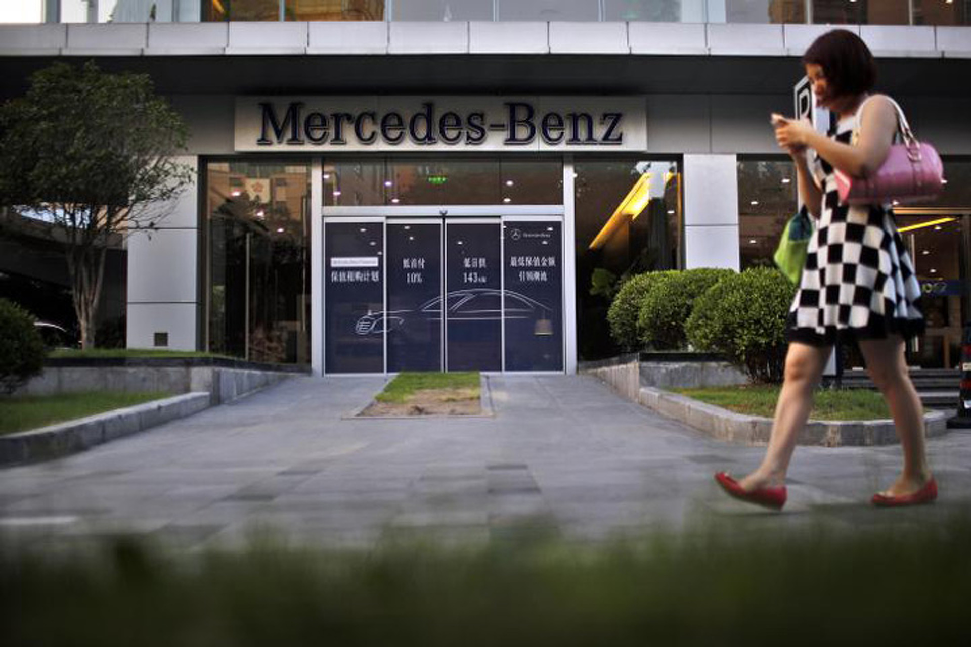 Guilty! China Finds Mercedes at Fault for Price Gouging