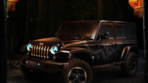 2014 Jeep Wrangler Dragon Edition 12.09.2013
