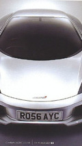 McLaren MP4-12C Exclusive New Details Emerge - Set to be Revealed on Wednesday