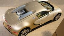 Bugatti Veyron - gold