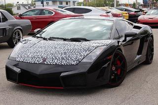 Chris Brown Sold His Tupac Lyric Lamborghini Gallardo