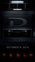 Tesla D teased, debuts on October 9th