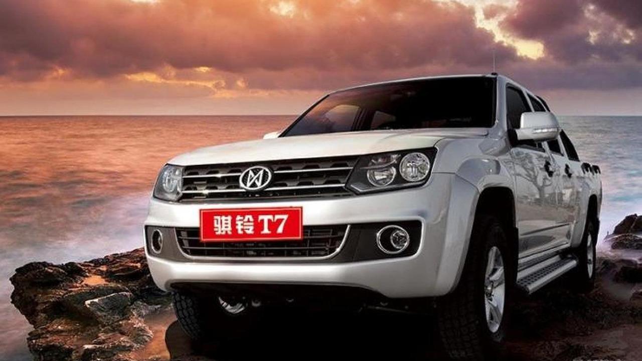Jiangling T7