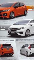 2014 Honda Jazz/Fit Mugen leaked photo 02.08.2013
