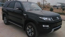 Gonow GX6 from China is a bad Range Rover impersonator