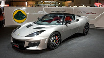 Lotus Evora 400 at 2015 Geneva Motor Show