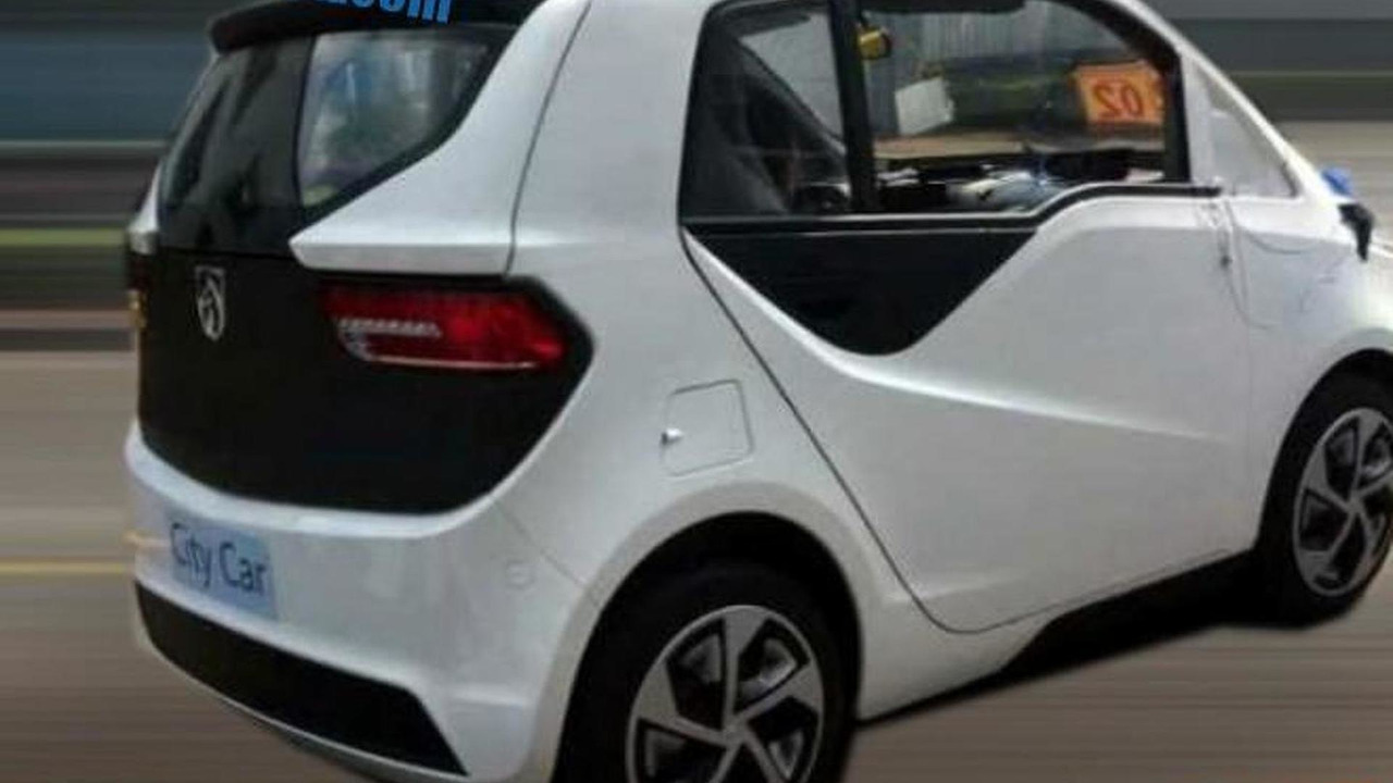 Wuling City Car