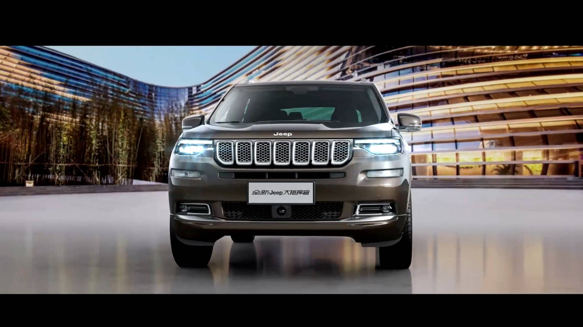 jeep-grand-commander-for-china.jpg