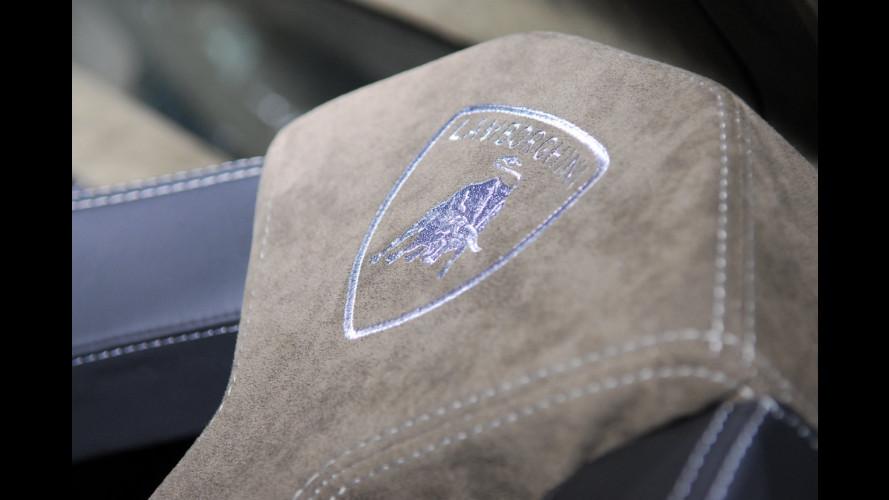 Reventon verso l'eternità nel Museo Lamborghini