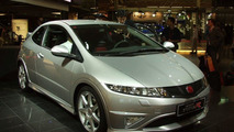 New Honda Civic Type R at Paris Motor Show