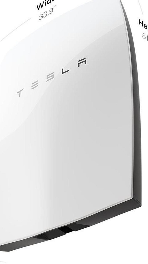 Tesla Powerwall home battery revealed, rechargers from solar panels