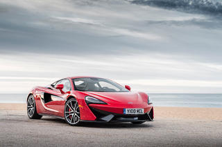 McLaren Delivered a Record Number of Supercars in 2015