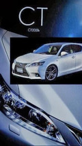 2014 Lexus CT200h leaked photo 14.10.2013