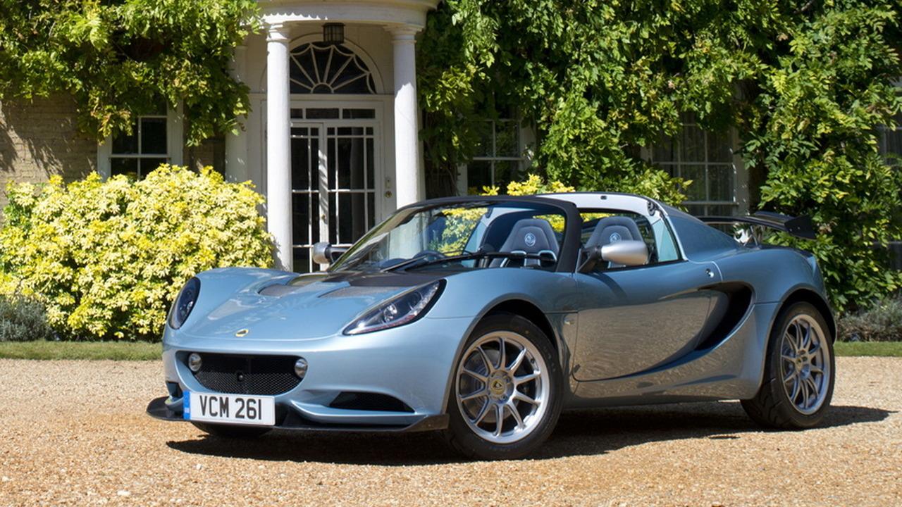 Lotus Elise 250 Special Edition