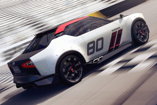 Nissan Axes Plans for Toyota GT 86 Fighter