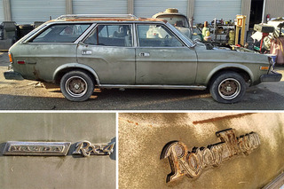 There's More to this Mazda Wagon than Meets the Eye