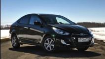 RÚSSIA: Veja a lista dos carros mais vendidos em outubro de 2012