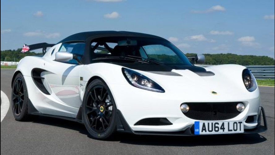 Lotus Elise S Cup, dottor Jekyll e mister Hyde