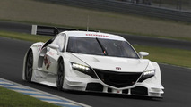 Watch Honda NSX Concept-GT Racer going crazy on track [video]
