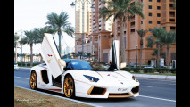Lamborghini Aventador Roadster National Day Golden Limited Edition