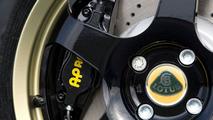Lotus Exige S Type 72 Special Edition