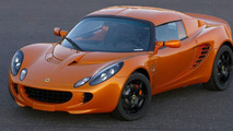 Lotus Elise S 40th Anniversary Edition