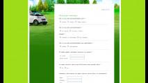 smart fortwo electric drive - il questionario