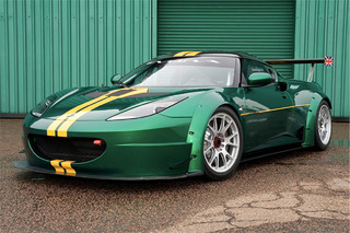 Most Popular: 2012 Lotus Evora GTC