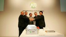 Automotive Energy Supply Corporation (AESC) has begun full operations