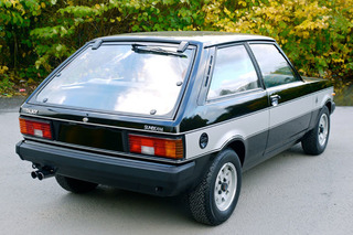 Brand New 1980 Lotus Sunbeam Goes to Auction, Only 193 Miles