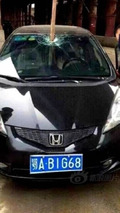 Honda Fit driver almost impaled by falling iron pipe at construction site