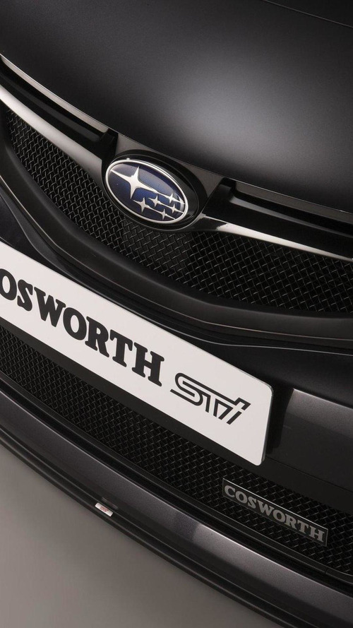 Prodrive interested in buying Cosworth